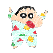 クレヨンしんちゃん!パジャマ!の画像(しんちゃん 背景透明に関連した画像)