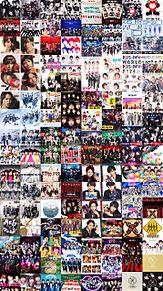 Kis-My-Ft2 全Single・Albumジャケットの画像(プリ画像)