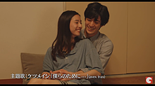 保存→いいねの画像(岡山天音に関連した画像)