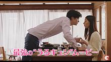 保存→いいねの画像(美山加恋に関連した画像)
