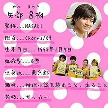 DISH// MASAKI
