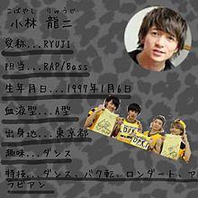 DISH// RYUJI