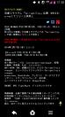 TC DVDリリース決定♡ プリ画像