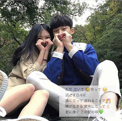 green / 愛唄の画像(プリ画像)