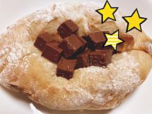 チョコレートパン美味しそう…\(*⌒0⌒)♪の画像(美味しそうに関連した画像)