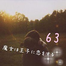 佐久間さんの話の画像(佐久間さんに関連した画像)