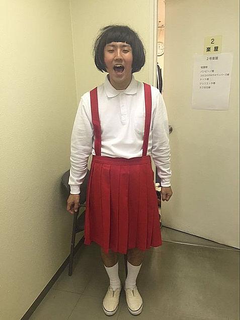 コロチキ〜!の画像(プリ画像)
