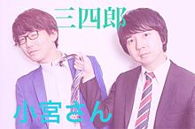 no titleの画像(三四郎に関連した画像)