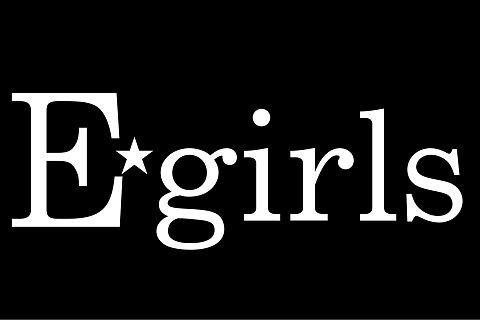E-girlsロゴの画像 プリ画像
