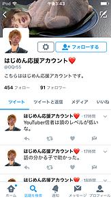 説明文へGO→ プリ画像