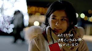 可愛い、波瑠、蓮佛美沙子、黒島結菜の画像(プリ画像)