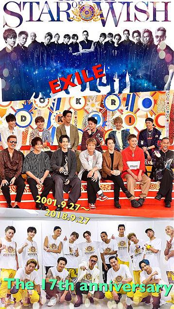 EXILE 17周年🎊の画像(プリ画像)