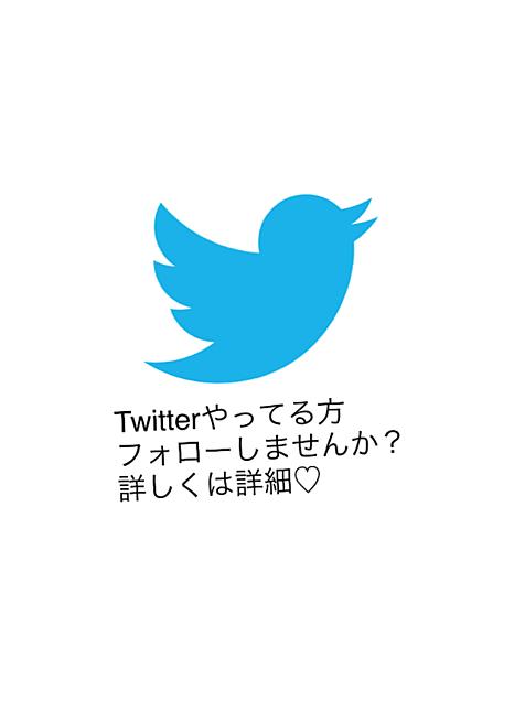 Twitterの画像(プリ画像)