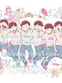 ポエム〜 No.2 プリ画像