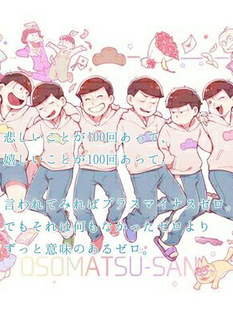 ポエム〜 No.2の画像(プリ画像)