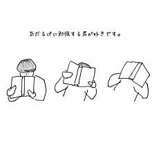 let's go to school with me!の画像(Schoolに関連した画像)