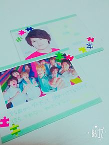 Hey!Say!JUMPカード♡の画像(Hey!Say!JUMPハンドメイドに関連した画像)