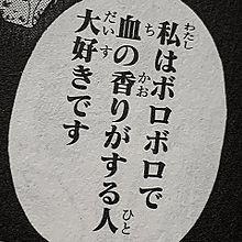 🖤の画像(ヤンデレに関連した画像)