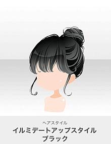 no titleの画像(ぽけランに関連した画像)
