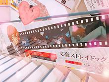 アニメイト本店行ってきましたぁ💕の画像(谷山紀章に関連した画像)