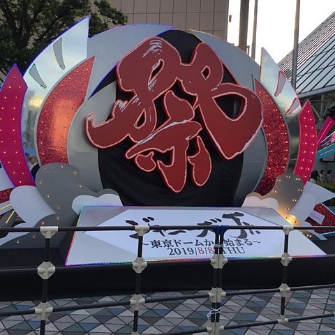Jr祭りの画像(プリ画像)