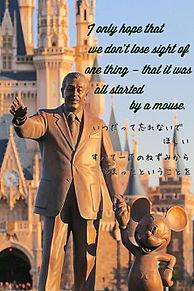 ウォルト・ディズニー名言の画像(プリ画像)