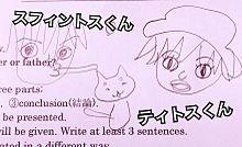 これ全部友達が描いてくれたd(^O^)bの画像(アリババに関連した画像)