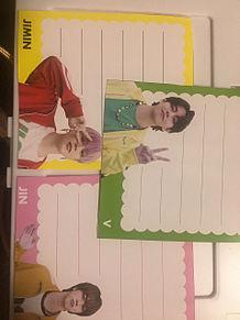 BTSの雑誌に付いているメモ帳?の画像(メモに関連した画像)