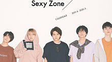 sexy zoneのLive行く人?😳♡🙋♀️🙋♂️の画像(Sexy Zoneに関連した画像)