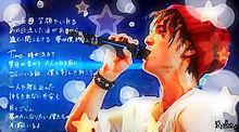 ~DREAMER~☆ver. 保存は(♡)ポチの画像(プリ画像)