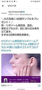 9月18日→10月12日 プリ画像