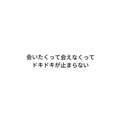 井上苑子/だいすき。の画像(プリ画像)