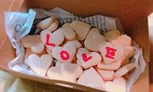 愛をクッキーに込めての画像(プリ画像)