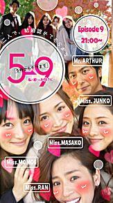 5時⇝9時 あと30分!!の画像(紗栄子に関連した画像)