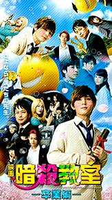 卒  業  編  !!の画像(竹富聖花に関連した画像)