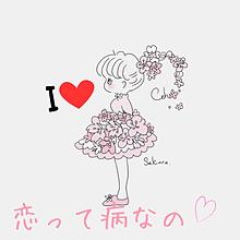 ハニワポエム❤の画像(お花に関連した画像)