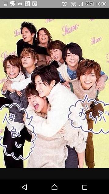 Hey!Say!JUMPプリクラの画像(プリ画像)