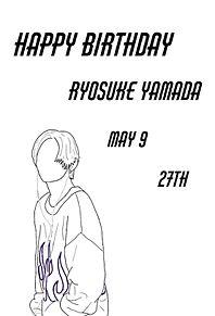 山田涼介 線画 HappyBirthday1の画像(HAPPYBIRTHDAYに関連した画像)