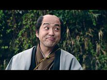 新解釈日本史の画像(新解釈・日本史に関連した画像)