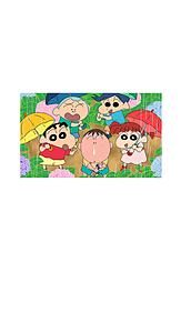 壁紙 クレヨンしんちゃんの画像(クレヨンしんちゃん 壁紙に関連した画像)
