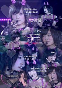 ♡♡  わる姉の画像(dollに関連した画像)