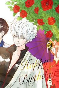 銀ちゃんハピバ!!の画像(S★Sに関連した画像)