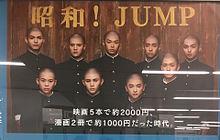 Hey! Say! JUMPの画像(スキンヘッドに関連した画像)