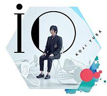 『io』ジャケ写 プリ画像