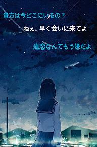 夜空の下での画像(弱いに関連した画像)