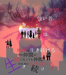 幻影旅団 仲間愛の画像(ハンターハンター マチ 幻影旅団に関連した画像)