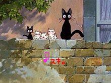 魔女の宅急便×スキの画像(#ポエム#ふわふわに関連した画像)