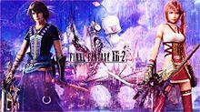 FF13-2の画像(ファイナルファンタジー13に関連した画像)