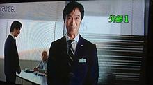 銀行員の堺さんの画像(プリ画像)