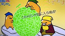 光圀様の授業の画像(プリ画像)